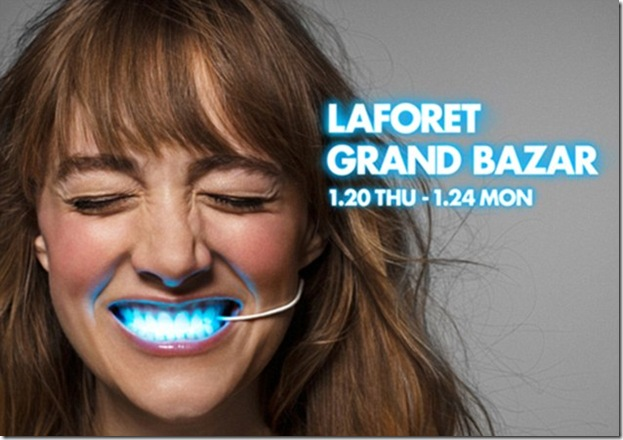 Dental dressing Japanese department store Laforet is using the LED device in advertisements