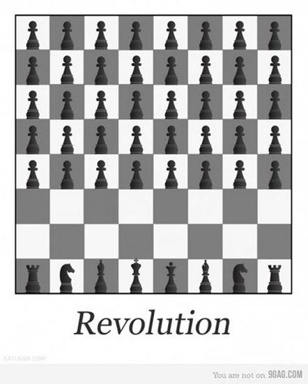 revolution 460s